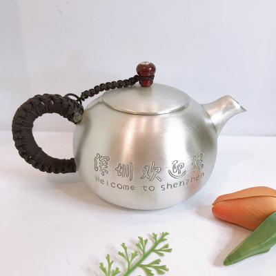 匠义-3294834315172足银本色茶具-文博会泡茶壶