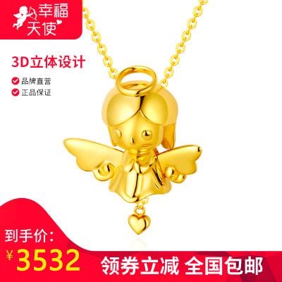 幸福天使 3D硬金吊坠祈福天使AU750素金套链