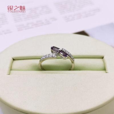 银之魅S925银电白紫晶戒指