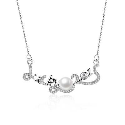 S925银珍珠套链