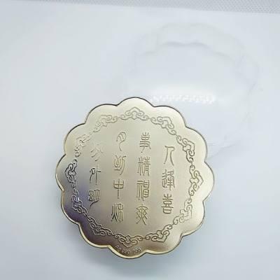 中银福礼-足银本色月饼礼品