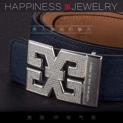 幸福之源925银皮带扣