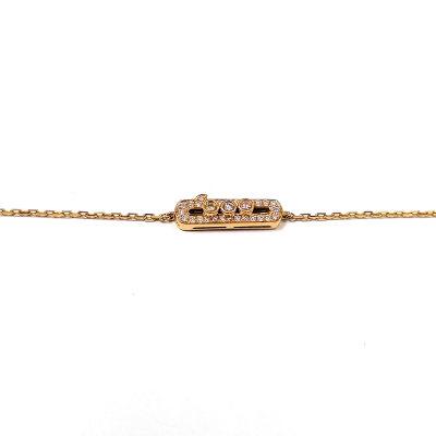 幸福左右18k金玫瑰色钻石手链